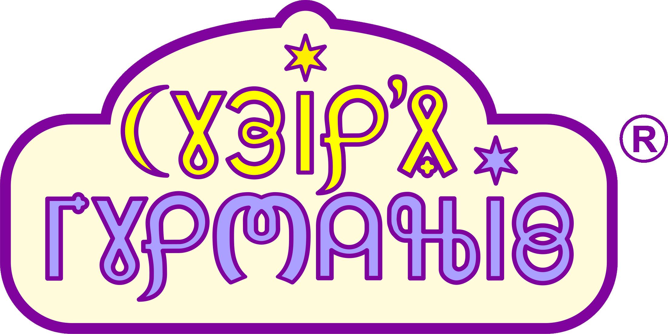 """Интернет магазин """"Сузір'я гурманів"""""""